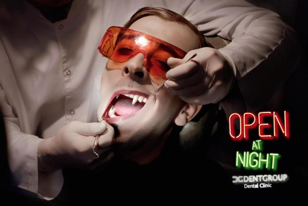 Open at Night - Dental Clinic with some vampire friendly business hours